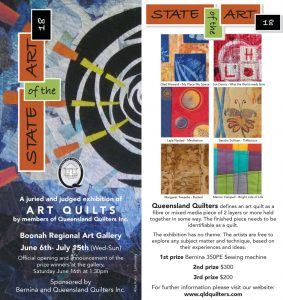 State of the Art Quilt 2018